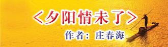 zhuangchunhaia.jpg