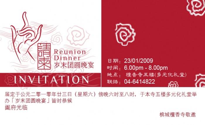 Reunion_cbc.jpg