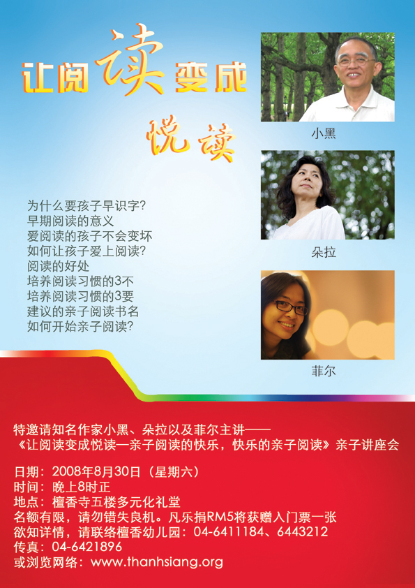 Web poster.jpg