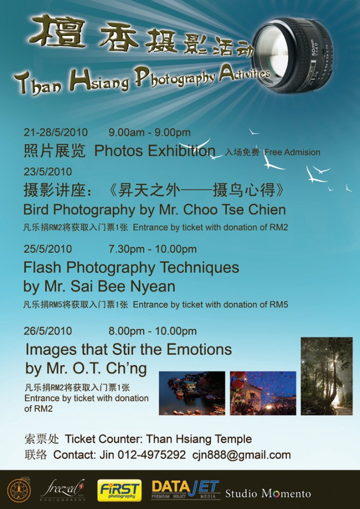 photography poster.jpg