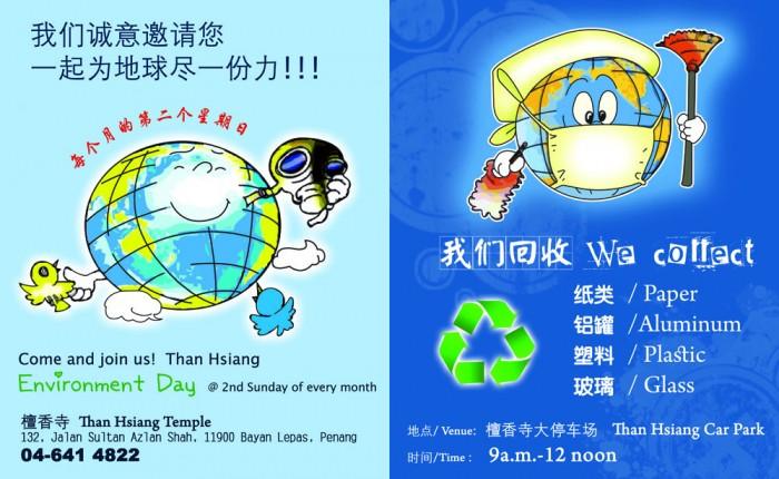 world day poster.jpg