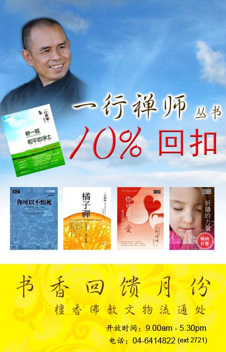 yihang booka.jpg