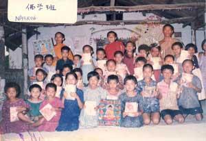 BaoGuan1.jpg