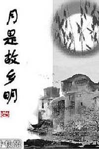 zhongqiu123.jpg