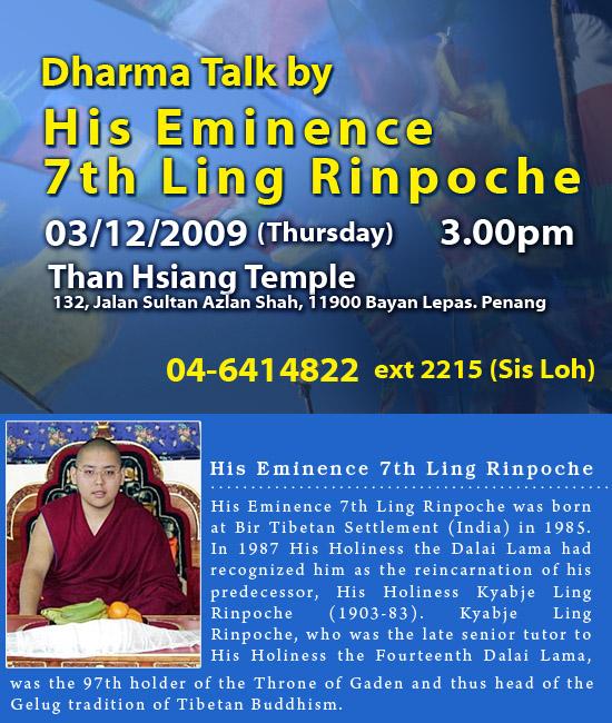Ling Rinpoche.jpg