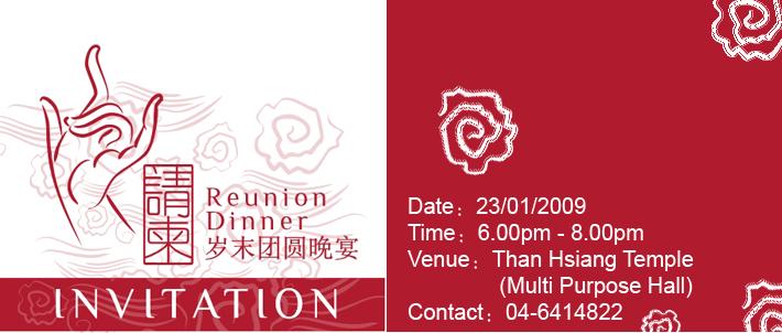 Reunion_be.jpg