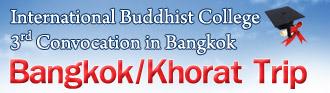 Bangkokse.jpg