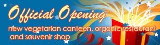 Opening_e.jpg
