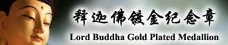 banner-buddha.jpg